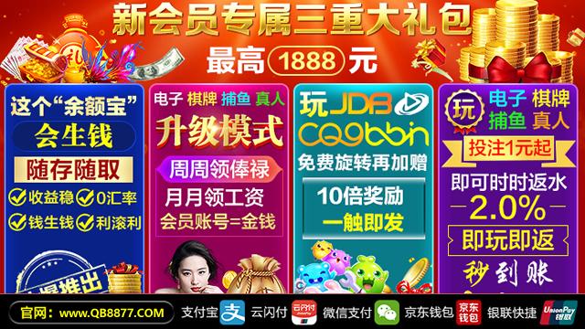 Hotel偷拍系列情趣酒店绿叶房摄像头偷拍情人节老哥和小三开房互相给对方舔性器官做爱